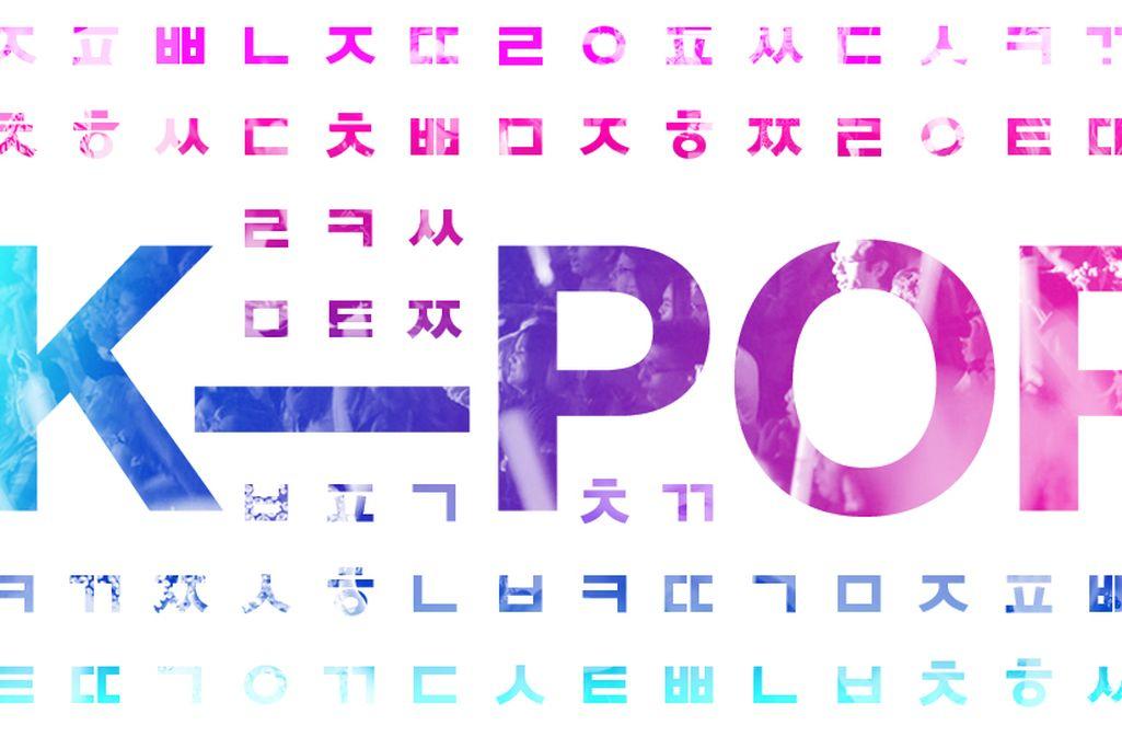 k-pop alfabeto