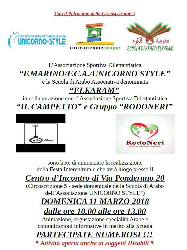 Festa circoscrizione 5 Torino Unicorno Style