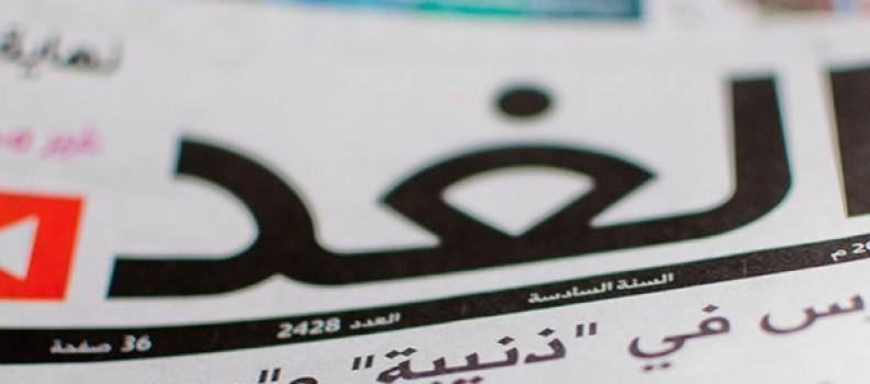 UNICORNO STYLE festeggia il suo 1°Anno di Attività presso la Circoscrizione 5 – la scuola di Arabo EL KARAM