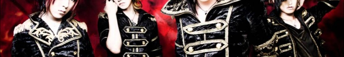 DIAURA: Focus sulla Visual Kei Rock band