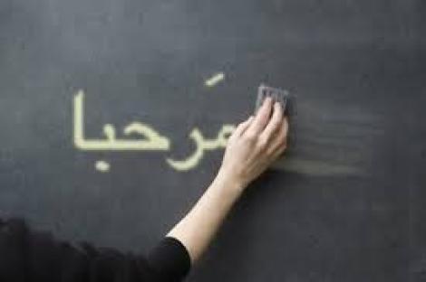 UNICORNO STYLE e la 2°Festa Interculturale della Scuola di Arabo associativa