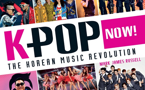 K-POP : Ecco cos'è